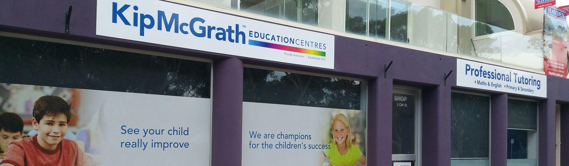 Kip McGrath Shopfront Signage